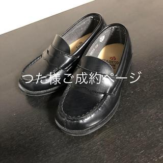 ハルタ(HARUTA)のHARUTA kidsローファー16cm(使用済み)(フォーマルシューズ)
