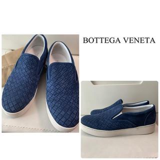 Bottega Veneta - ボッテガヴェネタ ネイビースエード イントレチャート スニーカー