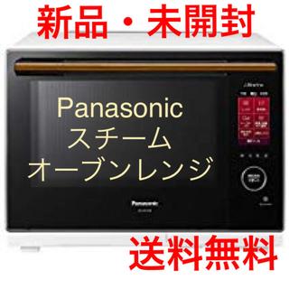 Panasonic - パナソニック 30L スチームオーブンレンジ ビストロ NE-BS1600-W