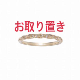 アーカー(AHKAH)のahkah❤️ヘリクタイトリング 7号(リング(指輪))