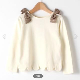 petit main - 110 プティマイン 肩 リボン つき 裾 スカラップ Tシャツ