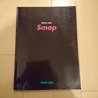 【楽譜】piano solo Smap