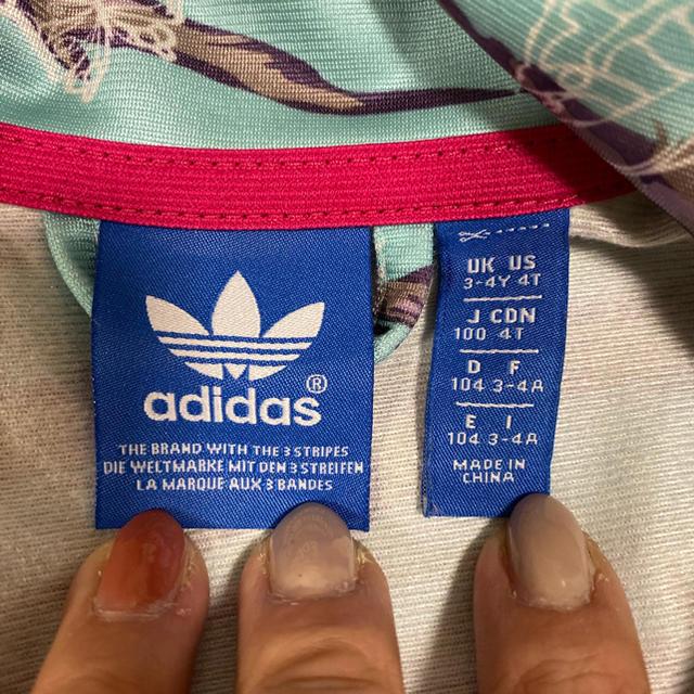 adidas(アディダス)のadidas ジャージ 上下セット キッズ/ベビー/マタニティのキッズ服 女の子用(90cm~)(ジャケット/上着)の商品写真