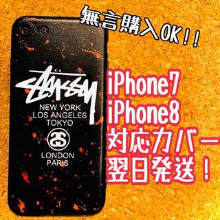 ステューシー(STUSSY)の翌日発送⭐️LA買付 iPhone7.8カバー stussy(iPhoneケース)