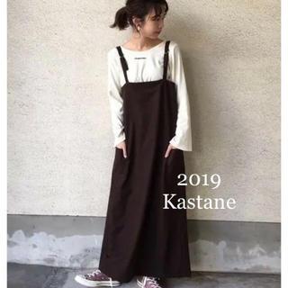 Kastane - 2019❤︎残り1❤︎ラップ風ジャンスカ