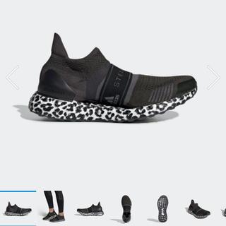 adidas by Stella McCartney - 今期新作✴︎アディダス × ステラ スニーカー