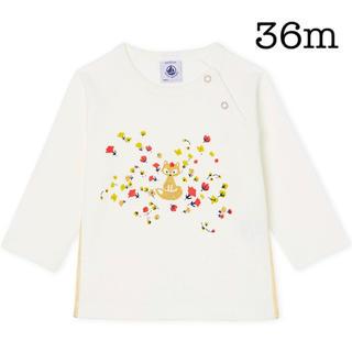 PETIT BATEAU - 新品未使用 プチバトー 36m プリント長袖Tシャツ ホワイト