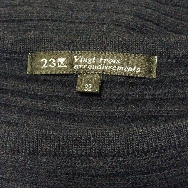 23区(ニジュウサンク)の23区 カシミヤブレンドボートネック ニット 紺 小さいサイズ レディースのトップス(ニット/セーター)の商品写真
