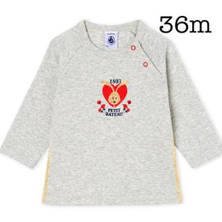 PETIT BATEAU - 新品未使用 プチバトー 36m プリント長袖Tシャツ グレーうさぎ