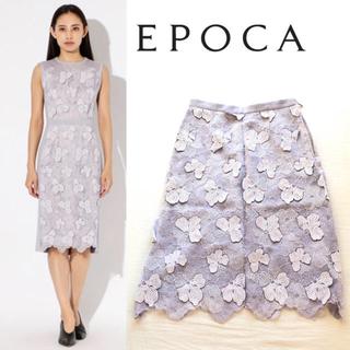 エポカ(EPOCA)のEPOCA 18AW ¥65,000オーキッドスピンクルレース スカート グレー(ひざ丈スカート)