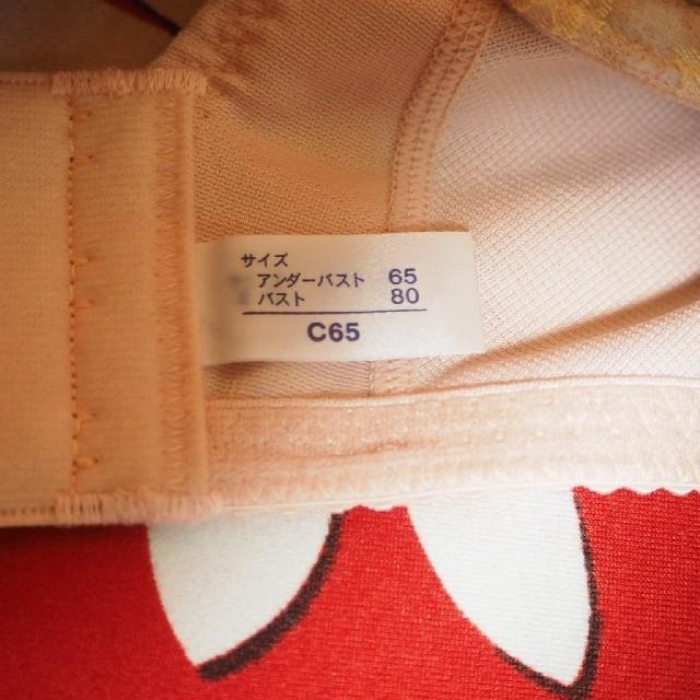 MARUKO(マルコ)のカービシャス レディースの下着/アンダーウェア(ブラ)の商品写真