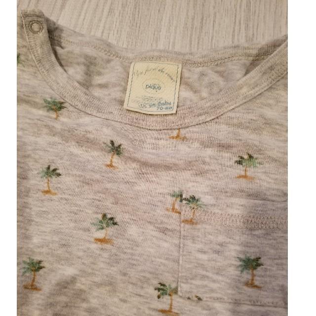 gelato pique(ジェラートピケ)のジェラートピケ ロンパース &ブルマセット 70~80 キッズ/ベビー/マタニティのベビー服(~85cm)(ロンパース)の商品写真