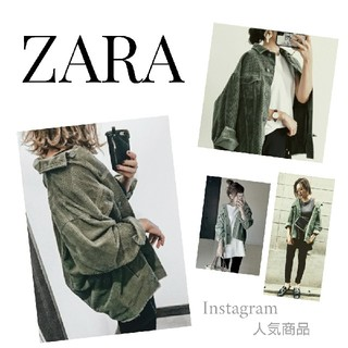ZARA - ZARA 大人気 コーデュロイ ジャケット シャツ インスタ
