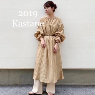 Kastane - 2019❤︎ワッシャー後ろ開きワンピース
