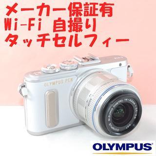 OLYMPUS - 保証★Wi-Fi&動画も夜景もセルフィーで!★オリンパス E-PL8