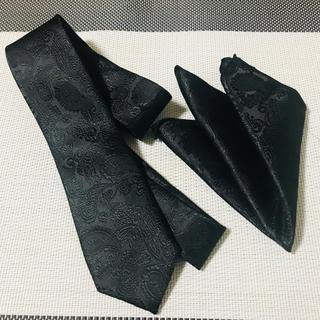 結婚式 ネクタイ&チーフ&ネクタイリングセット(ネクタイ)