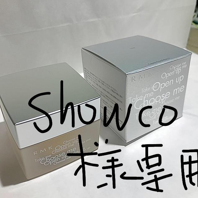 RMK(アールエムケー)のRMKクリーミィファンデーションN  102 コスメ/美容のベースメイク/化粧品(ファンデーション)の商品写真