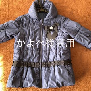 GU - GU ダウンコート ジャケット ネイビー コート リメイク リボン 140