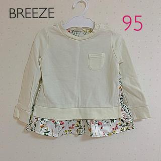 BREEZE - BREEZE ★ 95 花柄 長袖 トレーナー 白 ホワイト