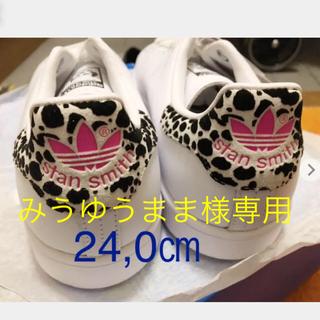 adidas - 24,0㎝ スタンスミス レオパード アニマル柄 2668