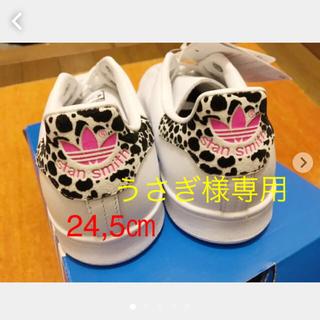 アディダス(adidas)の24,5㎝ スタンスミス レオパード アニマル柄 2668(スニーカー)