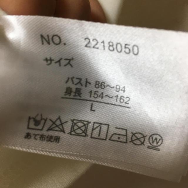 しまむら(シマムラ)のしまむら レディースのトップス(カットソー(半袖/袖なし))の商品写真
