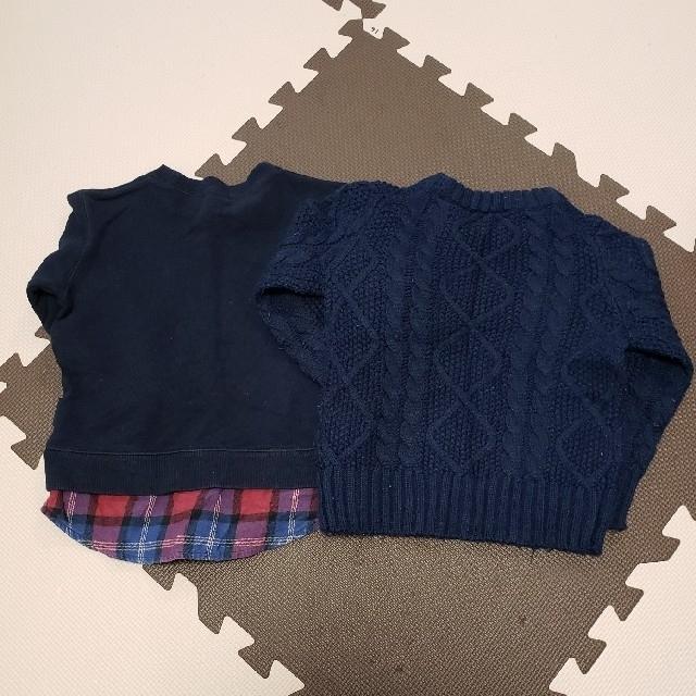 3can4on(サンカンシオン)のトレーナー  セーター キッズ/ベビー/マタニティのキッズ服 男の子用(90cm~)(ニット)の商品写真