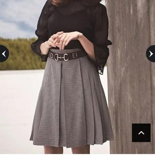 Rirandture - ベルト付プリーツAラインスカート