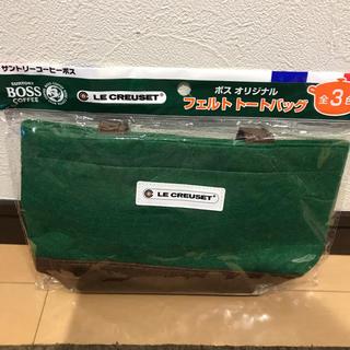 ルクルーゼ(LE CREUSET)の新品 ボスオリジナル フェルトトートバッグ 緑(トートバッグ)