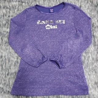 ANNA SUI mini 紫ラメ ロングTシャツ 120