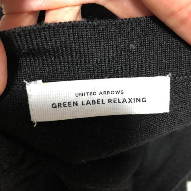 green label relaxing(グリーンレーベルリラクシング)のユナイテッドアローズ ブラック ニット レディースのトップス(ニット/セーター)の商品写真