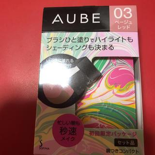 AUBE - 新品!オーブひと塗りチーク03