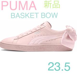 プーマ(PUMA)の★新品★PUMAプーマ バスケットハート BOW 23.5センチ(スニーカー)