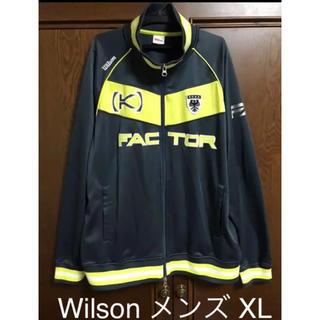 ウィルソン(wilson)のWilson ウィルソン K FACTOR ジャージ グレー(ジャージ)
