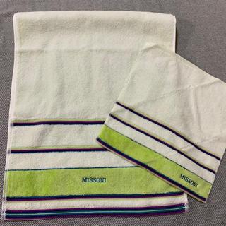 ミッソーニ(MISSONI)の新品 ミッソーニ   タオルセット(タオル/バス用品)
