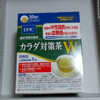 DHC - ☆カラダ対策茶☆中身のみ