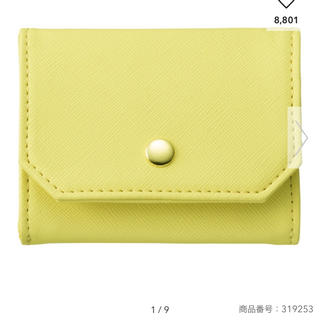 ジーユー(GU)のGU ウォレット 財布 新品(財布)