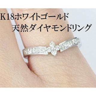 K18 ホワイトゴールド ダイヤリング M229(リング(指輪))