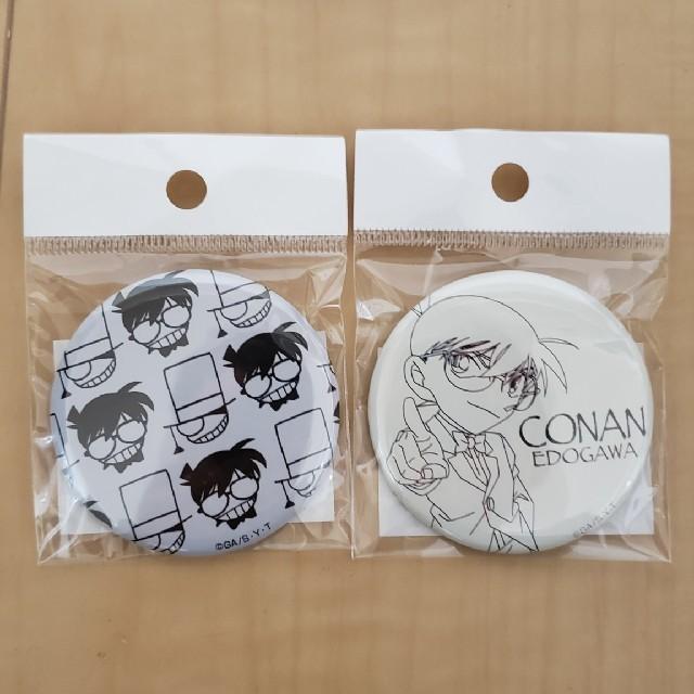 小学館(ショウガクカン)の名探偵コナン 缶バッチ&ピンズ エンタメ/ホビーのアニメグッズ(バッジ/ピンバッジ)の商品写真