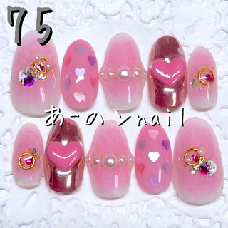 送料&カラー変更1色無料«75»ジェルネイルチップ♡*゜(つけ爪/ネイルチップ)