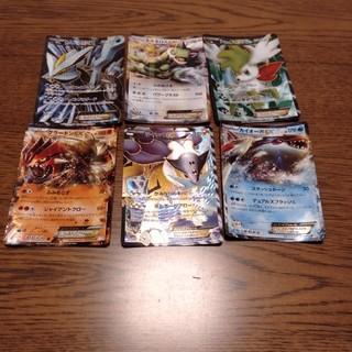ポケモン(ポケモン)のポケモンカードEX 6枚セット(カード)