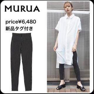 ムルーア(MURUA)の新品♡ハイウエストスキニー zara EMODA ungrid SLY(スキニーパンツ)