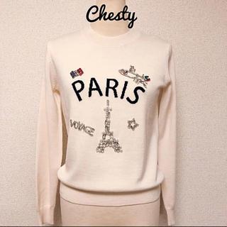 Chesty - 美品 チェスティ  PARIS ビジュー ニット セーター 人気 完売