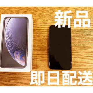 iPhone - iPhone XR Black 128 GB SIMフリー