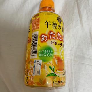 飲んだレモンティー hot(茶)