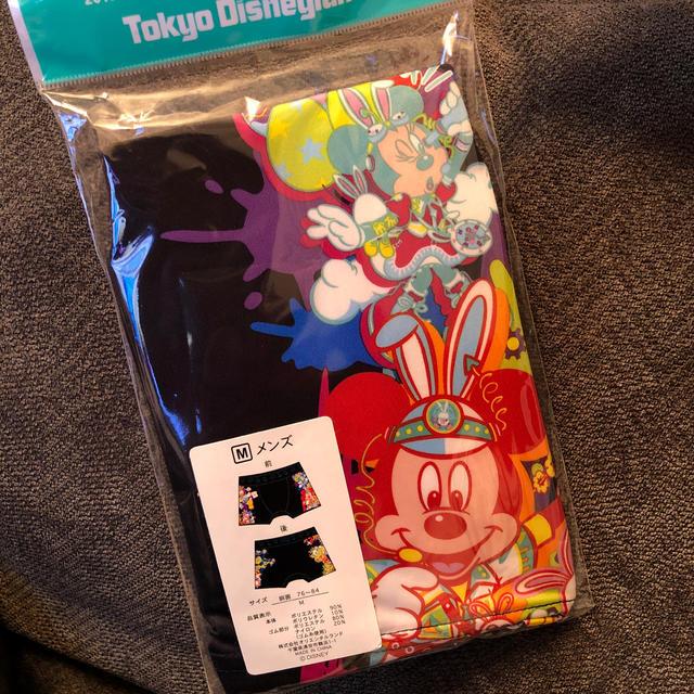 Disney(ディズニー)のディズニーイースター ボクサーパンツ メンズのアンダーウェア(ボクサーパンツ)の商品写真