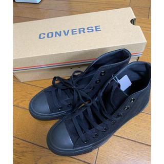 CONVERSE - 新品未使用 コンバース ブラック 23.5 ハイカット