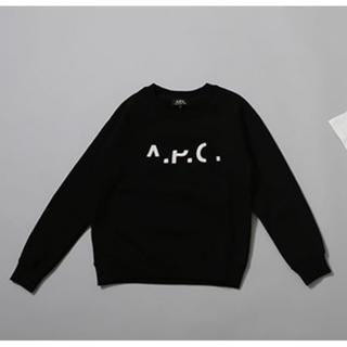アーペーセー(A.P.C)のme様専用 A.P.C. アーペーセー 刺繍 ロゴ スウェット シャツ ブラック(トレーナー/スウェット)