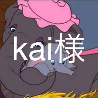 kai様♡Hugmeハグミー♡おまとめ(ブラ)