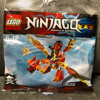 Lego - レゴニンジャゴー 非売品 新品未使用